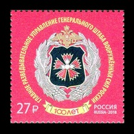 Russia 2018 Mih. 2619 The Main Directorate Of The General Staff Of The Armed Forces MNH ** - 1992-.... Federatie