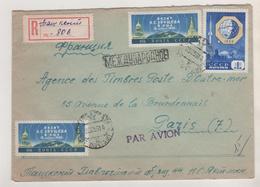 URSS 1959 - LETTRE RECOMMANDEE ( VIGNETTE ) AFFRANCHISSEMENT INTERESSANT POUR LA FRANCE - CACHET D ARRIVEE, A VOIR - 1923-1991 URSS