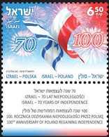 ISRAEL - Poland.2018.Joint Issues.Independence. Memory.  Heritage. 1 V. ** . - Gemeinschaftsausgaben