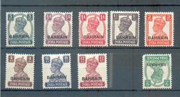 A 23 - BAHRAIN - YT 34-35-37-39-40-41-43-45 * - Le YT 36 (9 Pies) Second Choix -offert - Bahrein (...-1965)