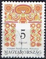 HUNGARY # FROM 1998 STAMPWORLD 4527 - Gebraucht