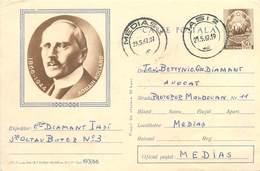 D1429 Romania Postal Stationery Post Card Romain Rolland French Dramatist, Novelist, Essayist, Art Historian, Mystic - Ecrivains