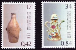 Belgium 3008/9** Art Chinois  MNH - Belgium