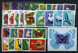BULGARIEN Lot Auf Steckkarte Postfrisch (103270) - Bulgarien