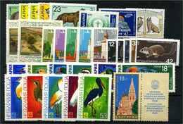BULGARIEN Lot Auf Steckkarte Postfrisch (103271) - Bulgarien