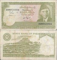 Pakistan 10 Rupee 1983 - 84  UNC - Pakistan