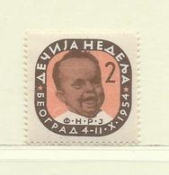 YOUGOSLAVIE  ( EU-182 )  1954  N° YVERT ET TELLIER  N° 20A    N** - Wohlfahrtsmarken