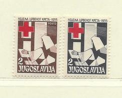 YOUGOSLAVIE  ( EU-183 )  1955  N° YVERT ET TELLIER  N° 23/24    N** - Wohlfahrtsmarken