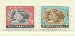 YOUGOSLAVIE  ( EU-187 )  1957  N° YVERT ET TELLIER  N° 31/32    N** - Wohlfahrtsmarken