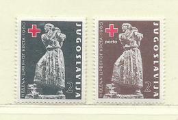 YOUGOSLAVIE  ( EU-189 )  1960  N° YVERT ET TELLIER  N° 41/42    N** - Wohlfahrtsmarken