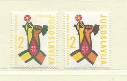YOUGOSLAVIE  ( EU-190 )  1961  N° YVERT ET TELLIER  N° 45/46    N** - Wohlfahrtsmarken