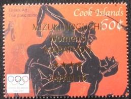 2004 COOK, ÎLES Islands MIZUKI NOGUCHI MARATHON JAPAN ** MNH Athlétisme Courir Sauter Lancer Athletics Running Ju [AH03] - Atletica