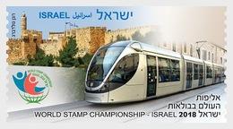 Israel - Postfris / MNH - Treinen 2018 - Israël