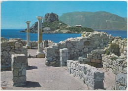 COS ISLAND, Basilica Of St. Stephen, Greece, 1977 Used Postcard [22093] - Greece