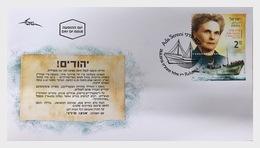 Israel - Postfris / MNH - FDC Vrouwenrechten 2018 - Israël