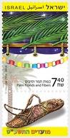 Israel - Postfris / MNH - Complete Set Festivals 2018 - Israël