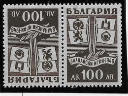 Bulgarie N°477a - Tête-bêche - Neuf * Avec Charnière - TB - 1909-45 Kingdom