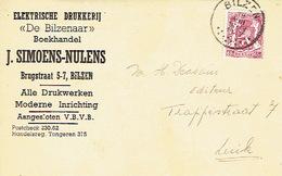 """PK Publicitaire BILZEN 1947 - """"DE BILZENAAR"""" - J. SIMOENS-NULENS - Elektrische Drukkerij - Boekhandel - Bilzen"""