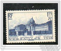 FRANCE LUXE ** N°379 - Unused Stamps