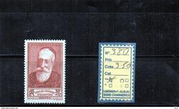 FRANCE  LUXE** N°380 - Unused Stamps