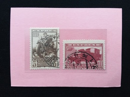 RUSSIA 1933 - Espressi 1/2 Incompleta + Spese Postali - Usati