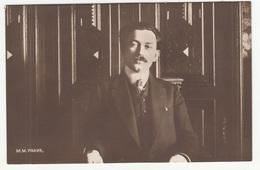 Milan Rakić, Serbian Poet (izdanje S. B. Cvijanović, Beograd) Old Postcard Unused B181101 - Ecrivains
