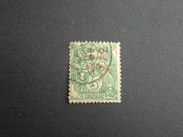 TIMBRE COLONIE FRANCAISE  ZANZIBAR  N° 47 - Zanzibar (1894-1904)