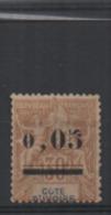 Côte D'Ivoire 1904 , YT 18 * , Cote 100,00 - Neufs