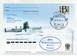 "2009 RUSSIA POSTCARD ""B"" CRUISER TORPEDY ATOMIC SUBMARINE APL K-3 SPP GADZHIEVO - Sous-marins"
