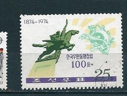 1282 100 Années UPU Timbre Corée Du Nord Oblitéré 1974 - Corée Du Nord