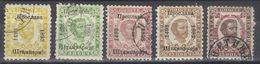 MONTENEGRO   N° S 15,16,18,21*,23   (1893) - Montenegro