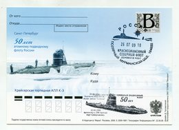 "2009 RUSSIA POSTCARD ""B"" CRUISER TORPEDY ATOMIC SUBMARINE APL K-3 SPP POLYARNY - 1992-.... Federation"