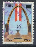 °°° PERU - Y&T N°691A - 1980 °°° - Peru