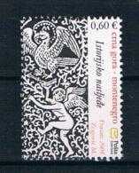 Montenegro 2008 Mi.Nr. 184 Gestempelt - Montenegro