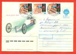 Kazakhstan 1997. Bicycle. Envelope Passed The Mail. - Kazakhstan