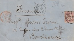 Grande Bretagne N°  49 Sur Lettre  Départ  Oubay Par Dublin  Pour Bordeaux Côte 20 € Seul - 1840-1901 (Victoria)