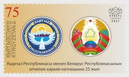 Kirgizië / Kyrgyzstan - Postfris / MNH - Joint-Issue Wit-Rusland 2018 - Kirgizië