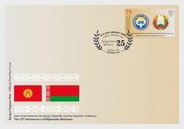 Kirgizië / Kyrgyzstan - Postfris / MNH - FDC Joint-Issue Wit-Rusland 2018 - Kirgizië