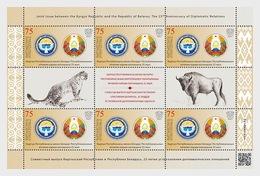 Kirgizië / Kyrgyzstan - Postfris / MNH - Sheet Joint-Issue Wit-Rusland 2018 - Kirgizië