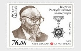 Kirgizië / Kyrgyzstan - Postfris / MNH - Helden 2018 - Kirgizië