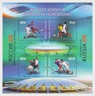 Kirgizië / Kyrgyzstan - Postfris / MNH - Sheet WK Voetbal 2018 - Kirgizië