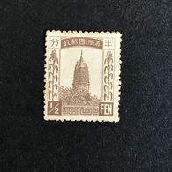 ◆◆Manchuria (Manchukuo) 1932  1st Definitives  1/2 F 143 - 1932-45 Manchuria (Manchukuo)