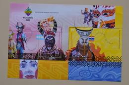 Argentine S/S MNH Exposicion Mundial De Filatelia Bangkok 2003 Masque Carnaval  Argentina - Philatelic Exhibitions