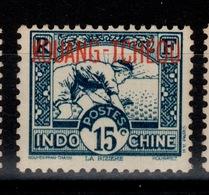Kouang Tcheou - YV 109 N** - Ungebraucht