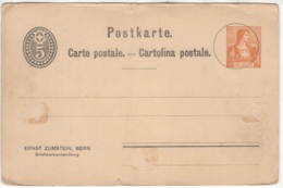 Entier Postal Suisse De 12 Cts Timbre Du Type 1907 Bustev D'Helvétia. Neuf. Petits Défauts - Entiers Postaux