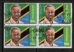 TANZANIA  Scott # 189 VF USED BLOCKof 4 (Stamp Scan # 428) - Tanzanie (1964-...)