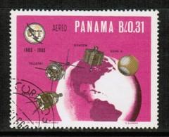 PANAMA  Scott # C 351 VF USED (Stamp Scan # 428) - Panama