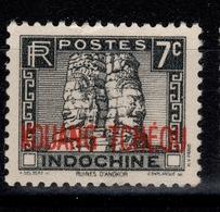 Kouang Tcheou - YV 128 N** - Unused Stamps