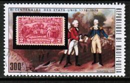 UPPER VOLTA  Scott # 357 VF USED (Stamp Scan # 428) - Upper Volta (1958-1984)