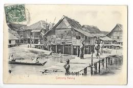 CAMPONG KALLANG - Carte Très Rare En Relief (épaisse)  -  L 1 - Singapour